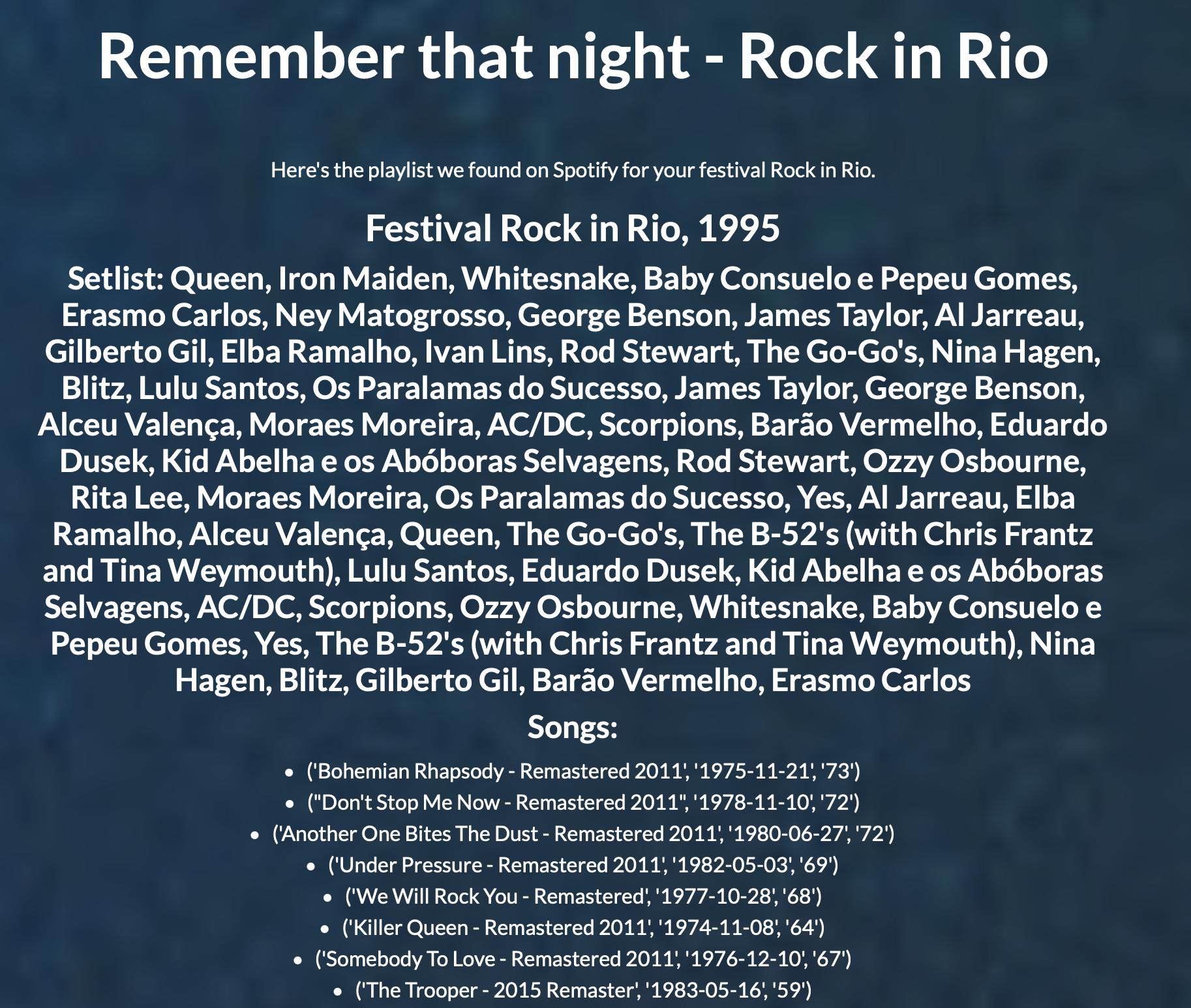 Screenshots of Remember that night webapp